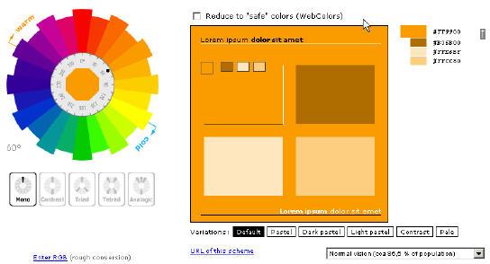 подбора цветовой схемы.